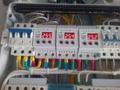Электрик. частное лицо. Цены адекватные