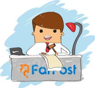 Менеджер по работе с клиентами. LLC Farpost