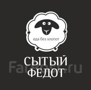 """Водитель-курьер. ООО """"Новинка"""". Улица Пушкина 64/10"""