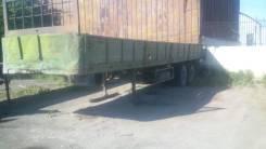 МАЗ 9397. Продам полуприцеп , 20 000 кг.
