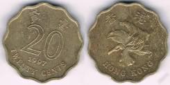 20 гонконгских центов