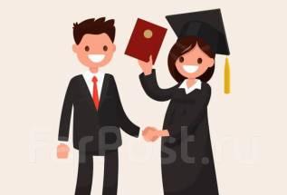 Дипломы курсовые рефераты отчеты контрольные и т д г  Дипломы курсовые контрольные рефераты отчеты онлайн обучение