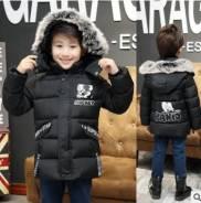Пальто. Рост: 86-98, 98-104, 104-110 см