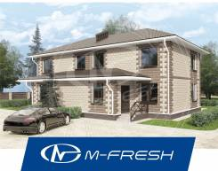 M-fresh Duplex Super! (Посмотрите проект дома (дуплекс) на 2 семьи). 300-400 кв. м., 2 этажа, 10 комнат, дерево