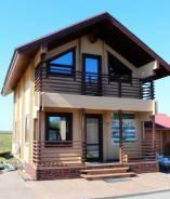 Дом из бруса с внут / внеш отделкой! За 860 тыс/руб Доступен в кредит