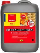Огнебиозащита Neomid 450 5,10,20 кг.