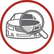 Помощь в покупке, диагностика авто во Владивостоке, от 500 рублей!