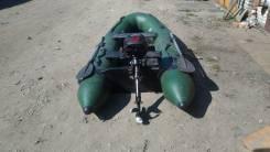 Shturman. двигатель подвесной, 2,50л.с., бензин