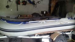 Golfstream Master. длина 3,30м., двигатель подвесной, 9,80л.с., бензин