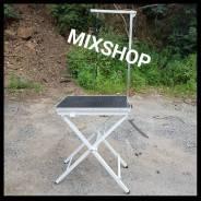 Столы грумерские.