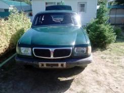 ГАЗ Волга. 402