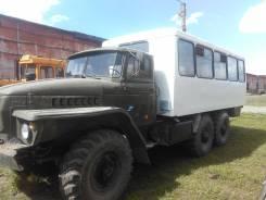 Урал 4320-1121-41. Продам А/м Урал Вахтовка, 14 860 куб. см.
