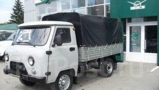 УАЗ 330365. Продается , 2 693 куб. см., 1 250 кг.