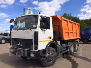 МАЗ 5516X5. Самосвал Маз 5516X5, 20 тонн, 14 850 куб. см., 20 000 кг.