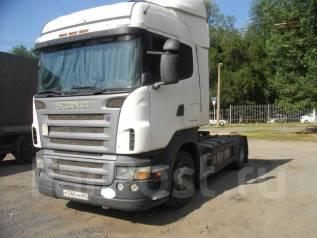 Scania R. Продается , 12 000 куб. см., 20 000 кг.