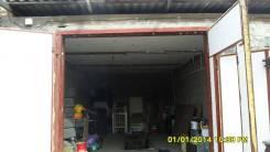 Продам гараж в ГК № 32. г. Чита, ул. Новодолиновская, р-н ул. Рахова, 21 кв.м., электричество