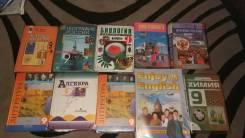 Продам учебники за 9 класс комплектом. Класс: 9 класс