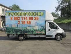 Citroen Jumper. Продается грузовик ситроен джампер 3, 2 000 куб. см., 2 000 кг.