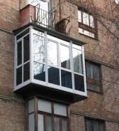 Балконы, лоджии, любые работы