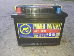 Tyumen Battery. 60 А.ч., правое крепление, производство Россия