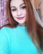 Репетитор математики, русского языка и обществознания