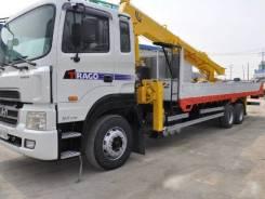 Hyundai Mega Truck. Hyundai, 11 000 куб. см., 9 500 кг. Под заказ
