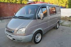 ГАЗ 2217 Баргузин. Баргузин, 2 400 куб. см., 6 мест