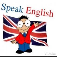 Репетитор по английскому и французскому языку