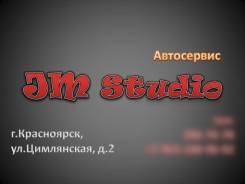 Автоэлектрик, установка доп. оборудования