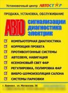 Ремонт брелков автосигнализаций продажа брелков замена дисплеев