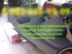 Восстановление панелей ( торпедо ), ремонт системы Airbag Красноярск