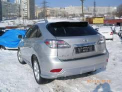 Накладка на бампер. Toyota Cressida, RX35