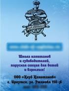 Права ГИМС, Гидроцикл, Моторное судно. цена 10000р