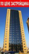 1-комнатная, улица Калинина 11а. Чуркин, проверенное агентство, 43кв.м.