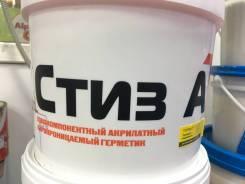Герметик акрилатный паропроницаемый морозоустойчивый Стиз - А (7кг ведро) для монтажа пластиковых окон (подходит для внутренних и наружных работ) во В...