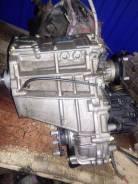 Раздаточная коробка. Toyota 4Runner, GRN215 Toyota Hilux Surf, VZN215, RZN210W, GRN215, RZN215W, VZN215W, KDN215, KDN215W, GRN215W, RZN215, TRN215, RZ...