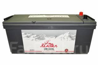 Alaska. 135 А.ч., Обратная (левое), производство Корея