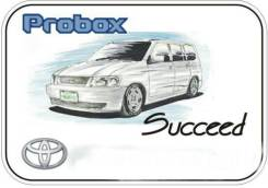 Порог кузовной. Toyota Succeed, NCP59, NCP52, NCP51, NCP58G, NCP55, NCP58, NCP59G, NLP51V, NCP50, NCP51V, NCP55V, NLP51 Toyota Probox, NCP55, NCP59, N...