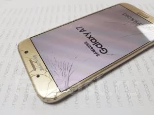 Заменим Стекло На Любом Смартфоне Samsung. Ремонт любой сложности.