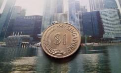 Сингапур. Лев. Огромный нечастый 1 доллар 1967 года. Первый выпуск!