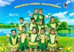 """Ансамбль танца """"Галчонок"""" набирает детей 4-8 лет на новый учебный год!"""