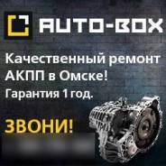 Ремонт АКПП, DSG, роботизированных кпп