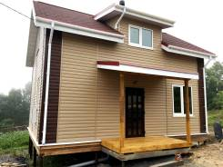 Строительство домов, коттеджей, пристроек. Выгодно!