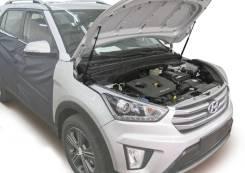 Амортизаторы капота, 2 шт. Hyundai Creta