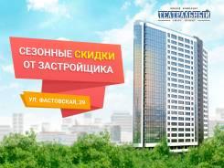 Акция на квартиры в ЖК «Театральный»
