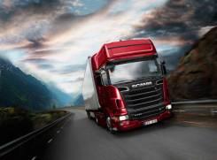 Водитель грузового автомобиля. Частное