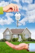 Быстрое решение ипотечного вопроса!