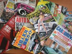 Японские автомобильные журналы. Раритет
