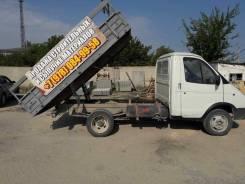 ГАЗ Газель. Продается Газель Самосвал, 2 400 куб. см., 3 000 кг.