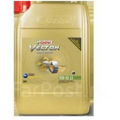 Castrol Vecton. Вязкость 10W-40, синтетическое